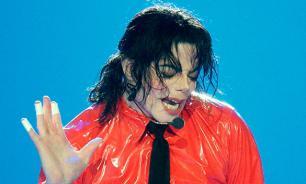 Найдены 20 неизданных песен Майкла Джексона - в них нет припевов