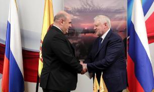 Фракции ГД провели консультации с кандидатом на пост премьер-министра