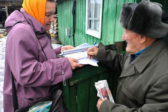 В РФ могут снизить размер ежемесячной накопительной пенсии