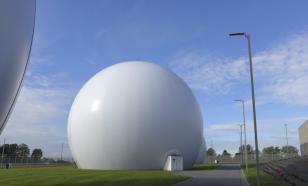 НАТО презентовал Центр управления космосом