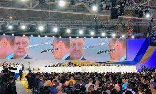 Порошенко признал свой предвыборный плакат с Путиным неудачным