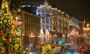 ТОП-10 самых посещаемых городов России на Новый год-2020