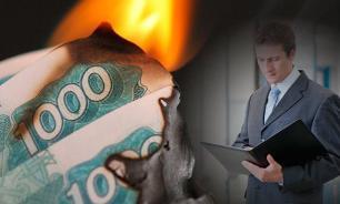 Банкротство в России обычному человеку не по карману - эксперты