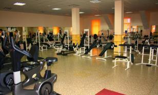 Как правильно выбрать фитнес-центр?