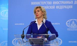 """Захарова о заявлении Зеленского: """"Вырви шнур, выдави стекло"""""""