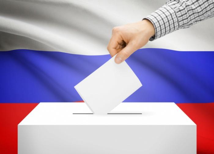 Трёхдневное голосование хотят отменить