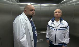 Проценко рассказал о визите Путина в Коммунарку