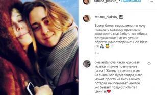 Дочь Любови Успенской намекнула на примирение с матерью