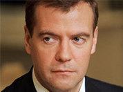 """Медведев: """"Я не собираюсь недооценивать свой потенциал"""""""