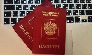 Совфед разрешил иметь два загранпаспорта