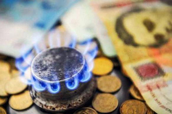 """""""Нафтогаз"""" снизил стоимость газа для населения Украины"""