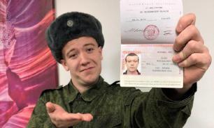 """Уралец взял имя """"Билет Призыва Нет"""", чтобы откосить от армии"""