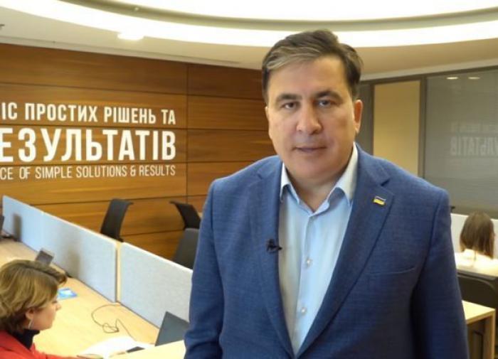 Саакашвили предрёк катастрофу украинской экономике