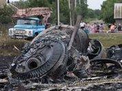"""Нидерланды утаили полные данные с черных ящиков """"Боинга-777"""""""