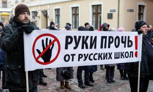 В Риге прошла акция протеста против закрытия русскоязычных школ