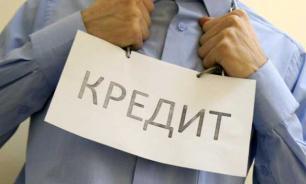 Опрос: каждый шестой неплательщик оскорбляет взыскателей долгов