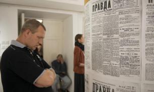 Откуда россияне предпочитают узнавать новости