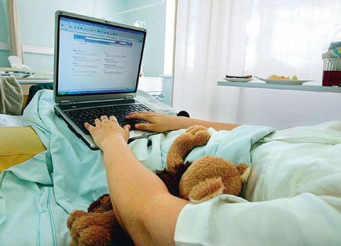 В медучреждениях Ямала организовали Wi-Fi-доступ