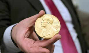 Церемонию вручения Нобелевских премий отменили