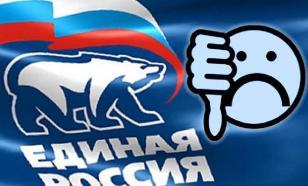 """Свободное падение: эксперты посчитали рейтинги """"Единой России"""""""