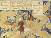 Мухаммад: пророк, покоривший полмира