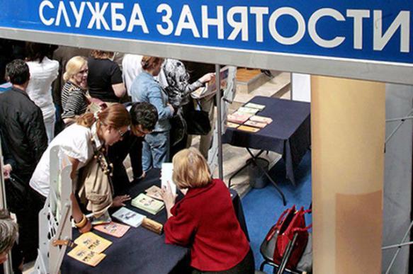 В российских центрах занятости появятся личные констультанты