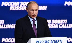 """Лидер РФ назвал """"российскую угрозу"""" выдумкой"""