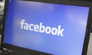"""Врага надо бить по его же """"Фейсбуку"""""""