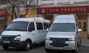 Мэр Красноярска объединил автотранспортную и ритуальную службы города