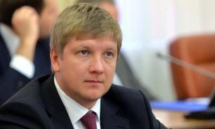 """Украинский чиновник спрогнозировал """"жесткие действия РФ"""" и призвал запасти побольше газа"""
