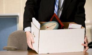 68% россиян не боятся потерять работу - исследование