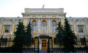 Банк России снизил ключевую ставку до 7,5% впервые с марта 2018 года