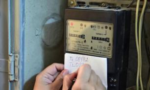 В России ожидается повышение тарифов на электроэнергию на 50%