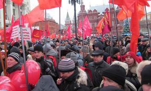 """КПРФ предсказали утрату статуса """"вечно вторых"""""""