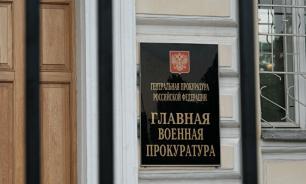 Военные прокуроры проверили 270 тыс. уголовных дел репрессированных