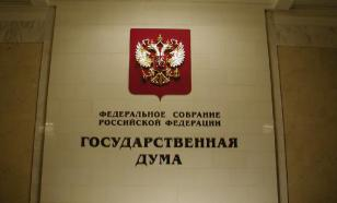В Госдуме намерены освободить участников ВОВ от оплаты ЖКУ