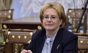 Скворцова: российский рынок лекарств отличается высоким качеством