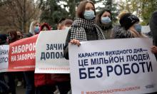 Украина выбрала худший латиноамериканский сценарий