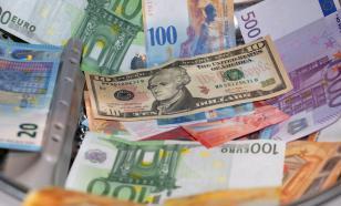 Немка несколько недель носила в сумочке 33 миллиона евро и не знала об этом