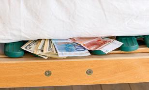 """""""Центробанк отучит хранить доллары дома"""""""