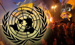 Анатолий Вассерман: Террористы от нацизма захватили власть на Украине
