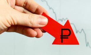 Эксперты прогнозируют падение курса рубля уже весной