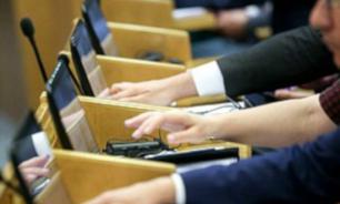 На защиту сайта Госдумы от кибератак намерены потратить до 2,3 млн рублей