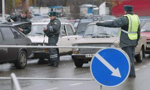 На въезде в Москву выборочно останавливают машины