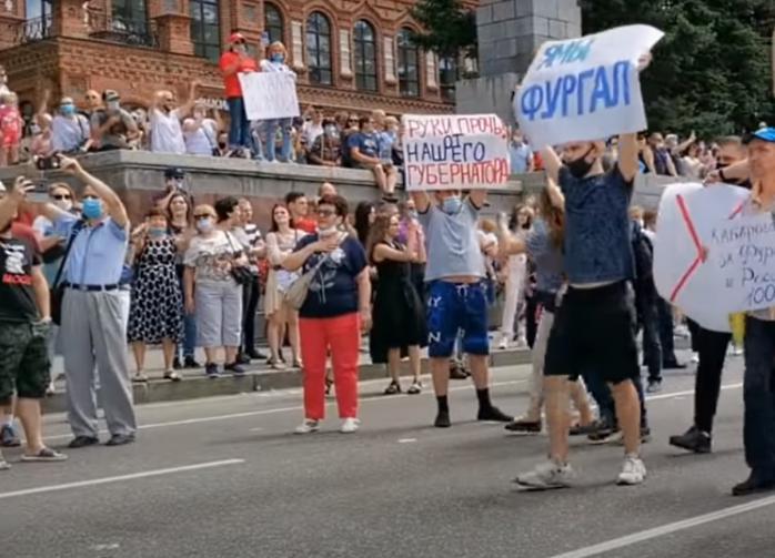 """""""Событие жесткое"""": как власть реагирует на протесты в Хабаровске"""