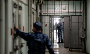 ФСИН: иностранцы составляют 5,6% среди осужденных в России