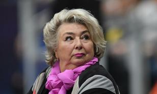 Татьяна Тарасова до сих пор осуждает Роднину
