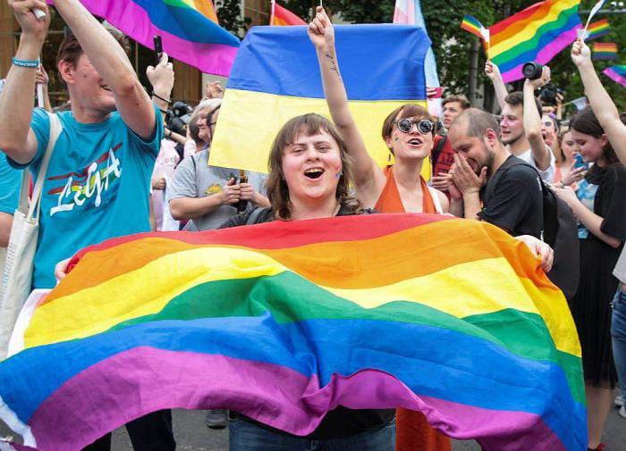 Феминистка отреагировала на идею признать ЛГБТ экстремизмом