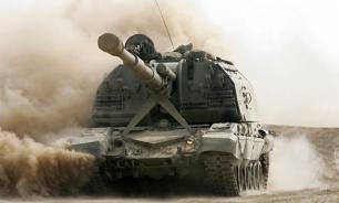 """""""Шквал огня"""": Армия России получит суперартиллерию"""