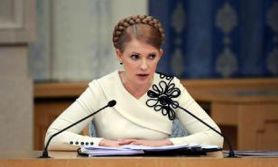 """Тимошенко потребовала признать, что Украина """"летит в пропасть"""""""